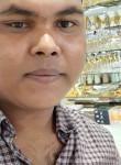 Amamul Hoque, 18  , Salalah