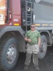 Nikolay, 46, Russia, Ekimchan