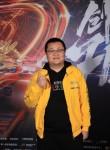国宝总, 18, Beijing