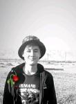 Kuba, 23, Bishkek