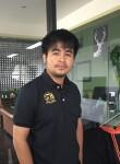 Ramee, 24, Khon Kaen