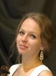 Знакомства Санкт-Петербург: Даша, 26