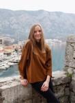 Valeriya, 23, Ufa