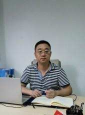 guo wenxue, 41, China, Guangzhou