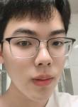 一念千秋, 21, Wenzhou