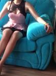 Nika, 33, Krasnodar