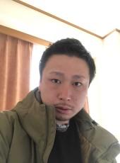 ごう, 32, Japan, Shiroishi