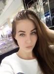 Lera, 24, Nizhnekamsk