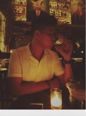 linh, 25, Vietnam, Hanoi