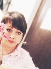 Alena, 33, Russia, Chelyabinsk