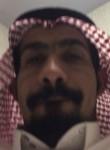 Zairean , 30  , Riyadh