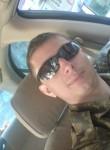 Alex, 33, Kemerovo