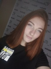 Valeriya, 19, Russia, Blagoveshchensk (Amur)