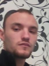 Yanus, 24, Ukraine, Odessa
