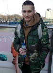 Евгений, 25 лет, Кременчук
