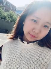 Cherry, 25, China, Beijing