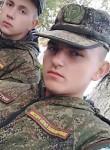 Vasyek, 19, Volgograd