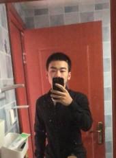 mengzijie, 20, China, Wuxi (Jiangsu Sheng)