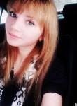 Lina, 22  , Timashevsk