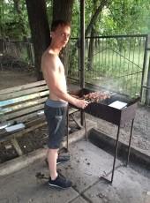 Alexei, 25, Poland, Wroclaw
