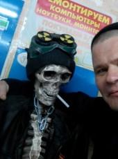 Oleg, 46, Russia, Noyabrsk