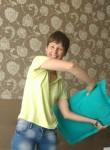 Руслана, 32  , Novoyavorivsk