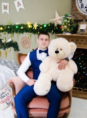 Aleksey, 25, Ukraine, Dnipr