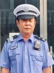 杨帆, 50  , Beijing