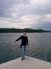 Iгор, 27, Ukraine, Chortkiv