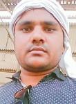Amit Rajak, 29  , New Delhi