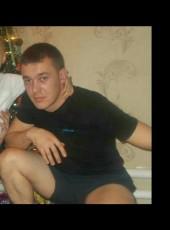 Роман, 25, Россия, Кемерово