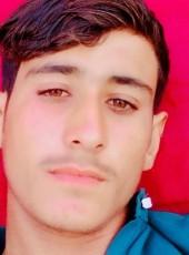 Mahad Ameen, 30, Pakistan, Rawalpindi
