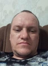 Gordey, 38, Russia, Kem