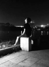 Hanh, 22, Vietnam, Thanh Pho Thai Binh