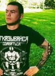 Aleksey, 24, Kolomna
