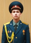 Konstantin, 25  , Afipskiy