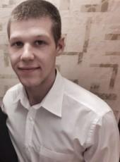 Nikita, 21, Russia, Saint Petersburg