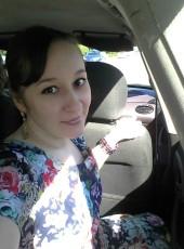 ╰♥╮💎 Svetlana, 39, Russia, Naro-Fominsk