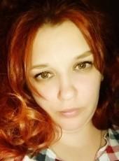 Valentina, 34, Russia, Kemerovo