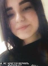 Katya, 20, Russia, Verkhnyaya Salda