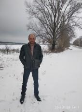 Nikolay, 40, Ukraine, Mariupol