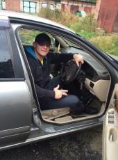 Артемий, 25, Россия, Томск