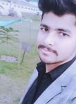 Sohaib, 18, Lahore