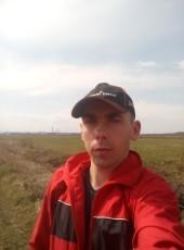 Славік, 34, Ukraine, Lviv