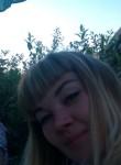 АНЮТА, 32 года, Осинники