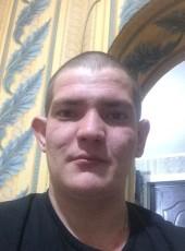 Dmitriy, 25, Russia, Tomsk