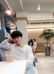 hân  siro, 26  , Anseong