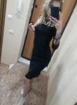 Marika, 24, Blagoveshchensk (Amur)