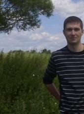 Vladyka, 32, Ukraine, Hlukhiv