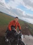 Aleksandr, 21, Belovo